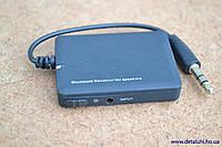Bluetooth аудио приемник A2DP (Receiver)
