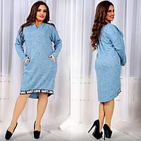 Голубое платье больших размеров