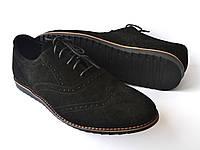 Взуття великих розмірів легкі нубукові туфлі на кожен день комфортна чоловіча Rosso Avangard BS Breakage NUB, фото 1