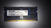 Память ELPIDA 2Gb So-DIMM PC3-8500S DDR3-1066