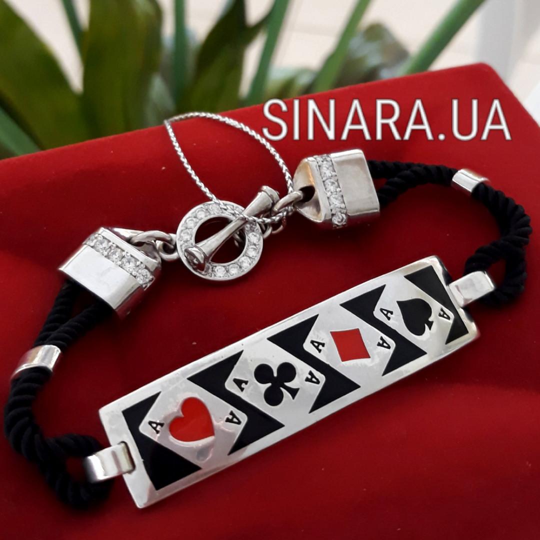 Серебряный Браслет на руку черный шнурок Карты - Браслет Покер серебро и эмаль