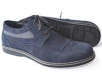 Большой размер туфли мужские нубук синие Rosso Avangard BS Winterprince Nub  POL Blu 1729fa1a30f76