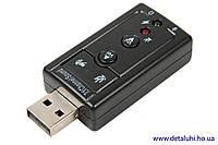 USB аудио звуковая карта для ПК