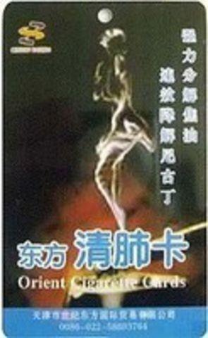 Карточка для сигарет с биофотонами Вековой Восток