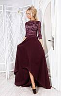 Платье / гипюр, костюмная ткань / Украина, фото 1