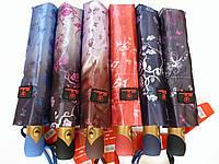 Зонт женский сатин Bellissimo SLM401 полуавтомат