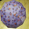 Зонт женский от дождя полуавтомат синий складной