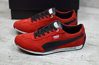 Мужские кроссовки Puma красные, замша  БЕСПЛАТНАЯ ДОСТАВКА!!!