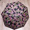 Зонт женский складной от дождя автомат Novel 1345