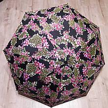 Зонт женский складной от дождя автомат Novel 1345 мод 7