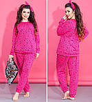 Женская трикотажная пижама, фото 6