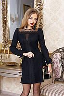 """Платье """"Арабика"""" (черный), фото 1"""