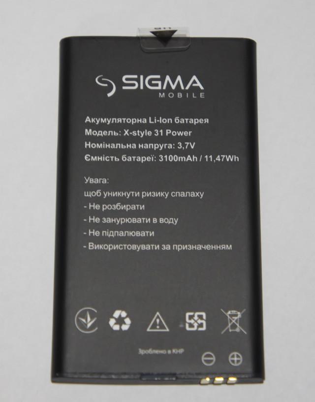 батарея Sigma X-style 31 Power