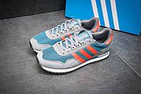 Кроссовки мужские Adidas, серые (11482),  [  43 46  ]