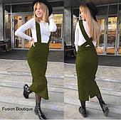 Модная юбка с широкими бретелями
