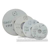 Круг шлифовальный 25А ПП 100х20х20 F46 (40) см2 ВАЗ