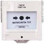 Кнопка ручного управління КРУ-3 «Підпір Повітря»