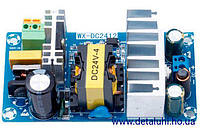 Импульсный блок питания AC-DC 24 В 6 A 100 Вт
