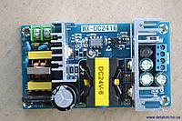 Импульсный блок питания AC-DC 24 В 9 А 150 Вт
