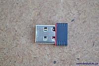 USB WiFi адаптер Edup EP-N8508GS