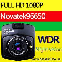 Видеорегистратор автомобильный Novatek 96650 Full HD WDR