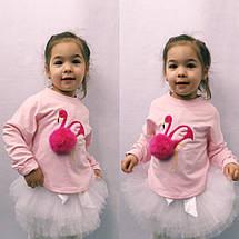 """Детский нарядный костюм для девочки """"Фламинго"""" с фатиновой юбкой (3 цвета), фото 3"""
