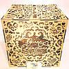 Ажурная свадебная коробка (30*30*30 см)