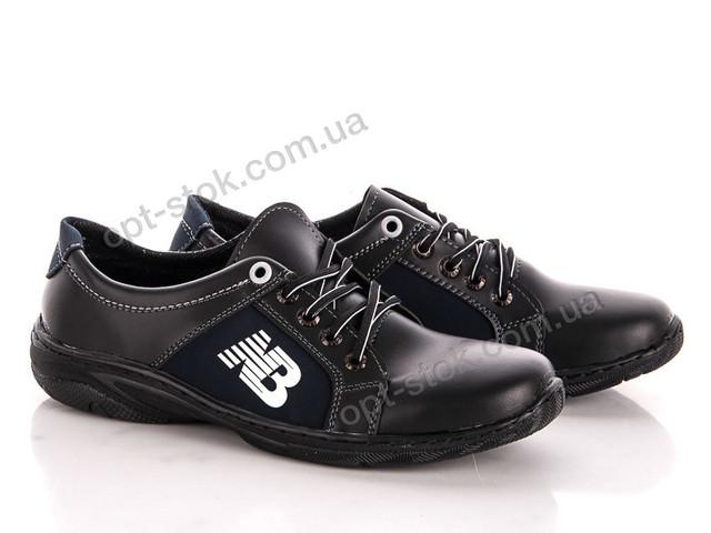 Львовская мужская обувь