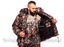 """Зимний костюм """"Отаман"""" алова, камуфляж Еловые шишки 52 размер"""