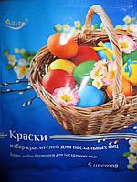 Набор красителей для яиц
