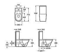 Сиденье для напольного унитаза Volle NEMO 13-17-095, фото 1