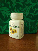 Фитолецитин улучшает память, при головокружении, от инсульта