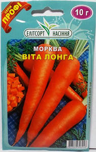 Морква  Віта Лонга 10г (Елітсортнасіння)