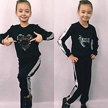 """Детский спортивный костюм для девочки """"KISS"""" с пайетками, фото 3"""