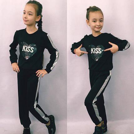 """Детский спортивный костюм для девочки """"KISS"""" с пайетками, фото 2"""