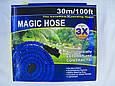 Шланг MAGIC HOSE 30m-100ft Распродажа, фото 3