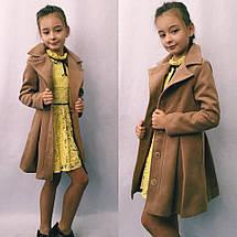 """Детское кашемировое пальто для девочки """"Ninnel"""" с карманами (3 цвета), фото 2"""