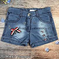 Турецкие Джинсовые шорты для девочек Размеры: 3,4,5,6 лет (6268)