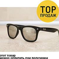 Солнцезащитные очки Ray Ban Wayfarer Polarized поляризованные 2140  зеркальные 2ad8b0b0311ab
