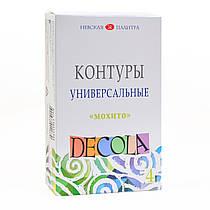 """Набір контурів універсальних Decola """"Мохіто"""" 4 кольори 18 мл 136411224"""
