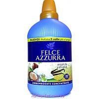 Ополаскиватель концентрат Фельче Азура Ammorbidente Argan & Vaniglia 750 мл (30 стирок), Италия