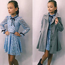 """Нарядное гипюровое детское платье """"Полина"""" с длинным рукавом и расклешенной юбкой (3 цвета), фото 3"""