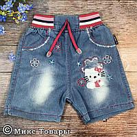 Джинсовые шорты для девочек Размеры:1,2,3,4 года (6270)