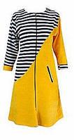 Женский велюровый халат 50 размер
