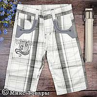Котоновые бриджи с поясом для мальчика Размеры:8,9,10,11,12 лет (6271)