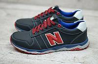 Мужские кожаные кроссовки New Balance