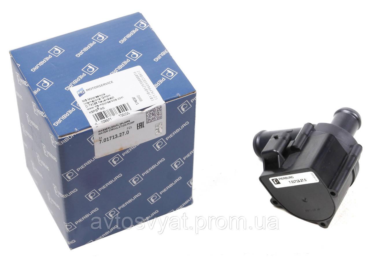 Насос системы охлаждения (дополнительный) VW Crafter 2.0TDI 11-