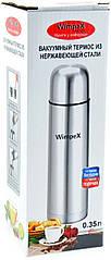 Вакуумный термос из нержавеющей стали Wimpex 0,35 л, компактный термос для напитков