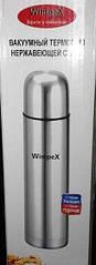 Термос Wimpex 1.0 л з нержавіючої сталі