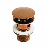 Донный клапан серебряный Newarc (740773)